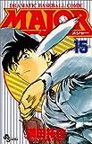 Major�\Dramatic baseball comic (15) (���N���ް�Я��)
