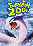 img - for Pokemon The Movie 2000: The Power of One book / textbook / text book
