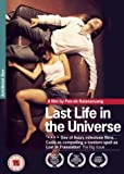 ARTIFICIAL EYE Last Life In The Universe [DVD]