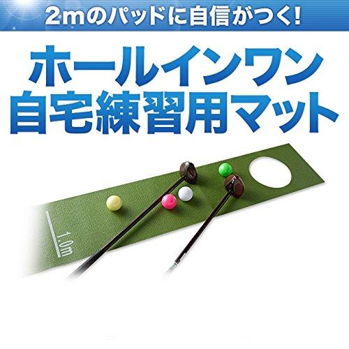 マルシン-grm-グラウンドゴルフ-ホールインワン自宅練習マット-パークゴルフに最適!