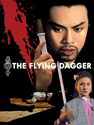 The Flying Dagger on Amazon Prime Instant Video UK