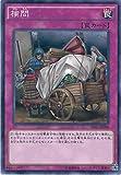 遊戯王カード TDIL-JP080 検問(ノーマルレア)遊戯王アーク・ファイブ [ザ・ダーク・イリュージョン]