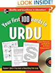 Your First 100 Words In Urdu (E-Book)...