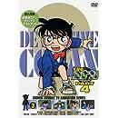 名探偵コナンDVD PART4 vol.3