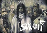 SAMURAI 7 第13巻 (初回限定版)