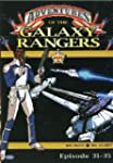 Galaxy Rangers - Episoden 31-35