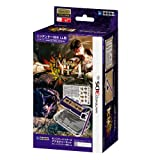 Monster Hunter 4 Accessory Set for Nintendo 3DS LL
