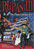 echange, troc Rupan III: The Fuma Conspiracy [Import USA Zone 1]