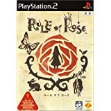 Rule of Rose [Japan Import]