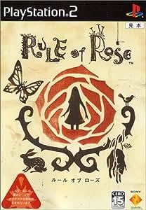 Rule of Rose[Japanische Importspiele]