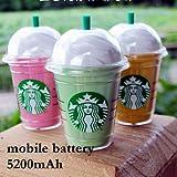 カフェ フラペチーノ 風 スタバ モバイルバッテリー モバイルチャージャー 充電器 ポータブル スマホ i phone Apple アップル Android アンドロイド タブレット 大容量 軽量 おしゃれ かわいい キュート Felicita'AAP 5200mAh