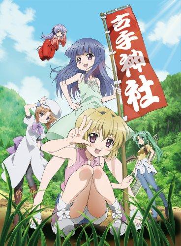 OVA ひぐらしのなく頃に煌 Blu−ray 完全生産限定版 file.01 [Blu-ray]