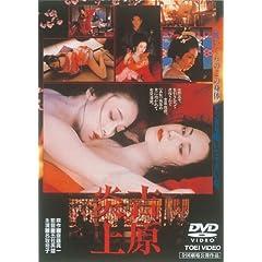 �g������ [DVD]