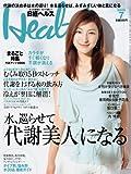 日経 Health (ヘルス) 2008年 07月号 [雑誌]