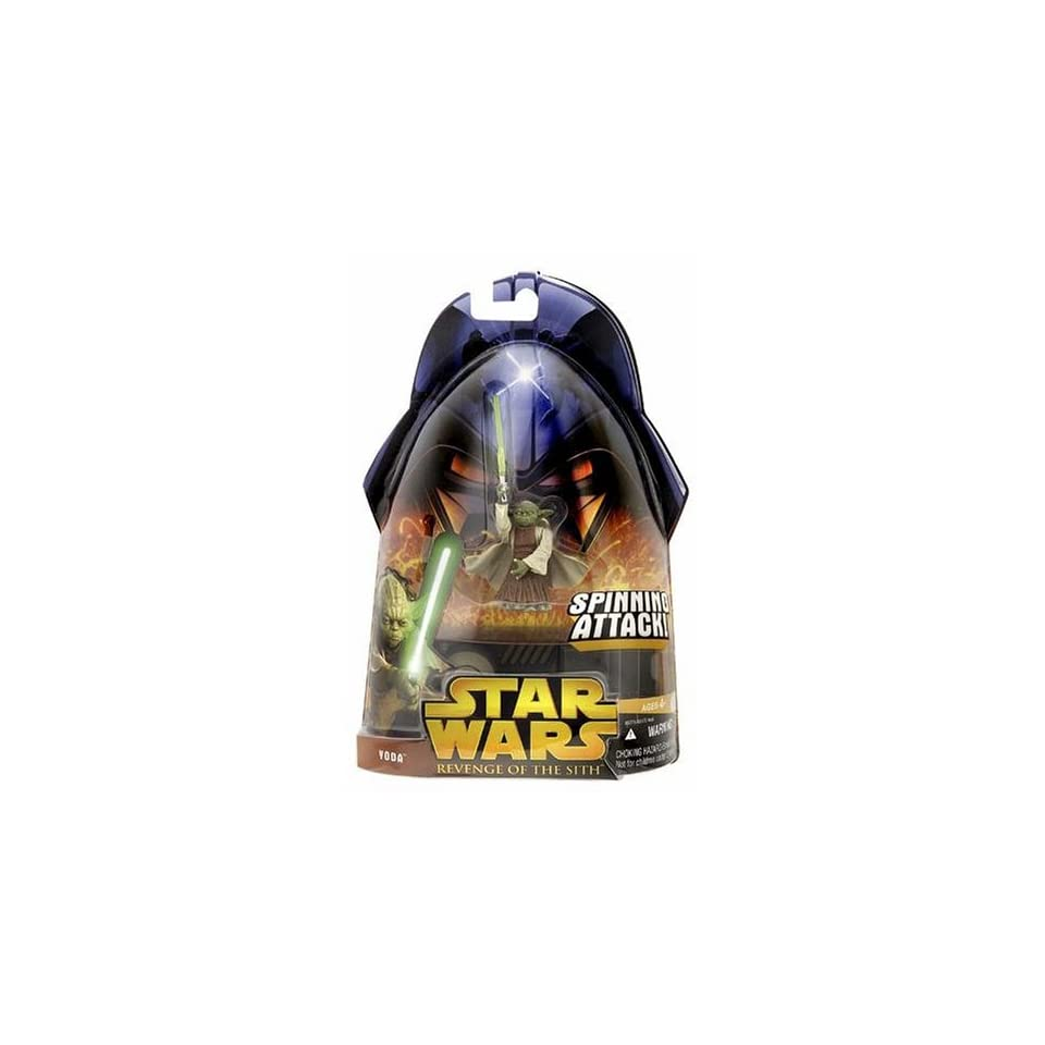 Star Wars E3 BF14 YODA Toys & Games