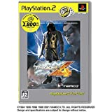 Tekken 4 (PlayStation2 the Best) [Japan Import]