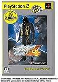 echange, troc Tekken 4 (PlayStation2 the Best)[Import Japonais]