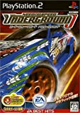 echange, troc Need for Speed Underground (EA Best Hits)[Import Japonais]