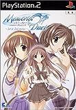 Memories Off Duet ~1st&2nd stories~