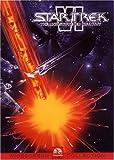 スター・トレック6 未知の世界 [DVD]