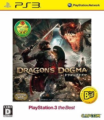 ドラゴンズドグマPlayStation 3 the Best
