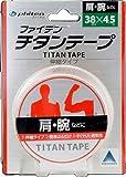 ファイテン(phiten) チタンテープ 伸縮タイプ 3.8cmX4.5m 0111PU710128