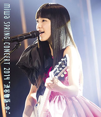 "miwa spring concert 2014 ""渋谷物語~完~"