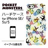グルマンディーズ ポケットモンスター iPhone SE/5s/5 対応 シェルジャケット イーブイ&進化形 POKE-548B