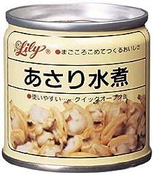 リリー あさり水煮 85g(内容総量)×6個