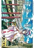 ARIA 9 (9)