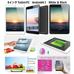 8インチ タブレット Android FS-8OVON-BK ブラック