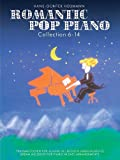 Romantic Pop Piano: Collection 6-14. Sheet Music for Easy Piano, Piano
