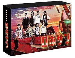 甲殻不動戦記 ロボサン [DVD]