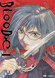 BLOOD-C 1 【通常版】 [DVD]