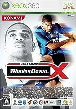 ワールドサッカーウイニングイレブン X