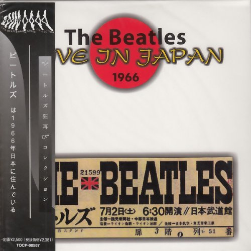 Live In Japan 1966 (CD MINI LP OBI) by THE BEATLES