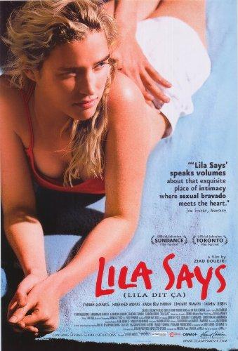 Лила говорит