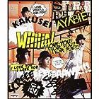 覚醒シュプレヒコール【初回限定盤B(CD+DVD】()