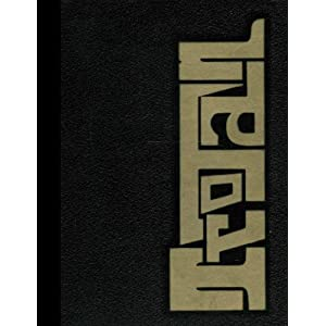 (Reprint) 1971 Yearbook: Millington Central High School, Memphis, Tennessee 1971 Yearbook Staff of Millington Central High School