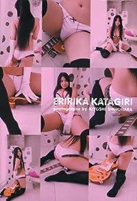 片桐えりりか写真集ERIRIKA-LIVE