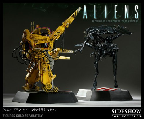 Aliens - Diorama Statue: Power Loader