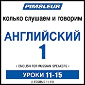 ESL Russian Phase 1, Unit 11-15: Learn to Speak and Understand English as a Second Language with Pimsleur Language Programs |  Pimsleur