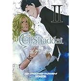 El Shaddai 外伝 エクソダス(2)(完) (Gファンタジーコミックス)