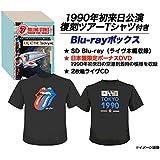 ストーンズ - ライヴ・アット・ザ・トーキョー・ドーム 1990【完全生産限定盤500セット:SD Blu-ray+2CD+BONUS DVD/1990年初来日公演復刻ツアーTシャツ タイプA(Lサイズのみ)/日本語字幕付】