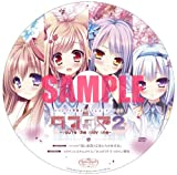 タユタマ2 ソフマップ スペシャルコンテンツCD(日常ドラマ&ヒロインシステムボイス&タユタマ1・2ヒロイン壁紙)