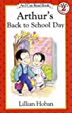 Arthur's Back to School Day (I Can Read. Level 2)