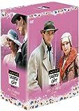 おしどり探偵[完全版]DVD-BOXI