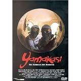 Yamakasi - Les samouraïs des temps modernes [Alemania] [DVD]