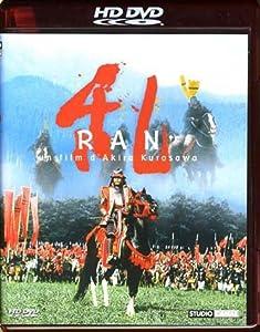 Ran [HD DVD]