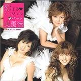 タイトル未定(初回生産限定盤)(DVD付)